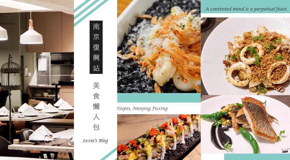 南京復興美食懶人包