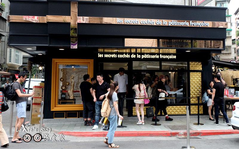 【台北甜點】法國的秘密甜點大安店新開幕,東區下午茶新地標,藍紋乳酪起士蛋糕新登場