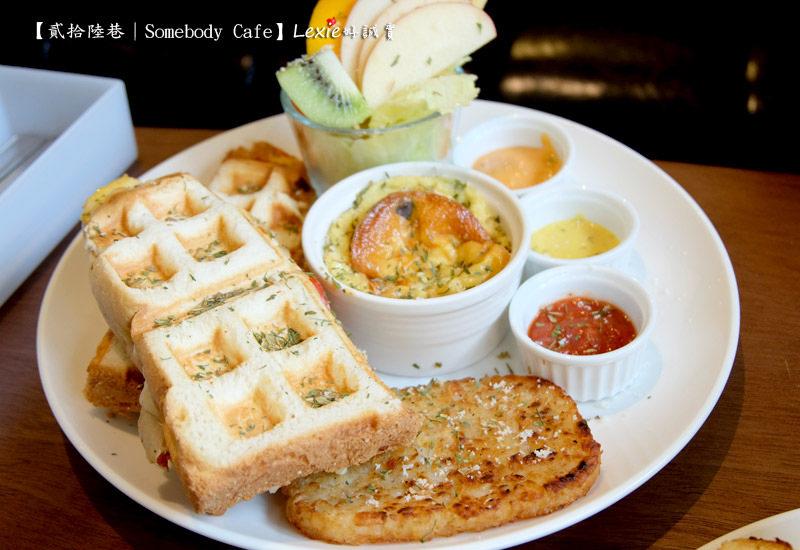 【西門町早午餐推薦】貳拾陸巷│Somebody Cafe早午餐咖啡廳(菜單)