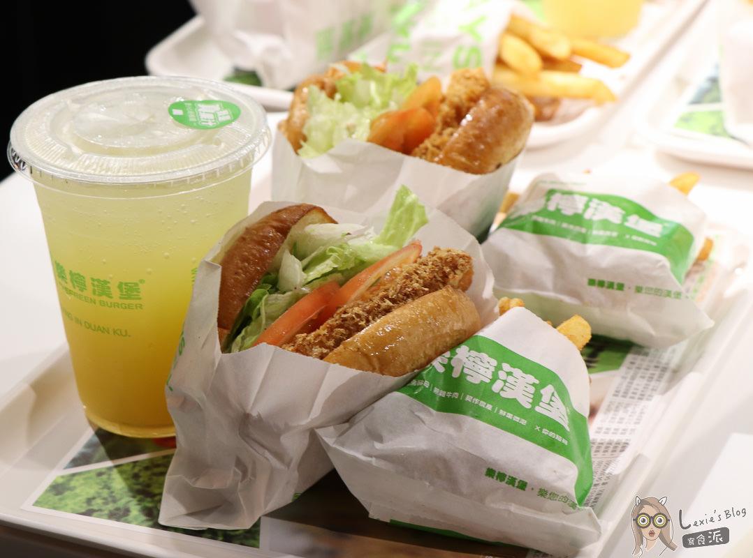【南京復興慶城街美食】樂檸漢堡,美味多汁的漢堡推薦