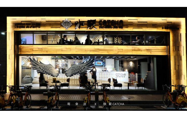 【台北咖啡廳】咖竅永春旗艦店,茶飲咖啡輕食與美好空間,信義區平價咖啡飲料推薦(menu菜單價格)