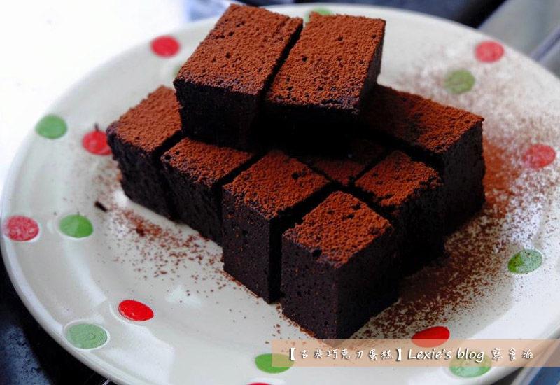 食譜【蛋糕】金牌主廚的法式甜點 古典巧克力蛋糕 好好吃!完整食譜試做分享