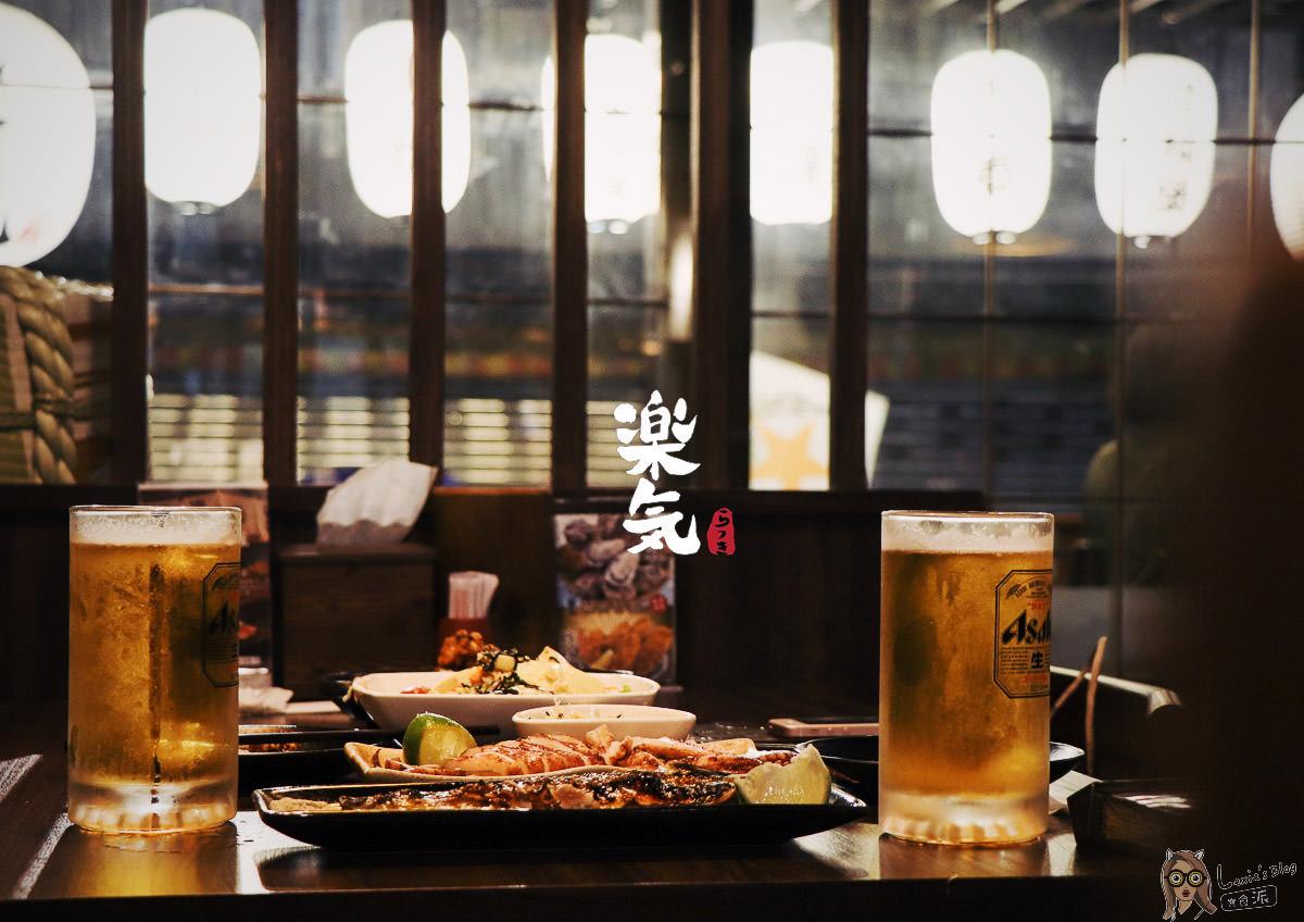 台北居酒屋》樂氣串燒居酒屋,獨特醬料炭火串燒,信義安和站聚餐推薦美食/菜單