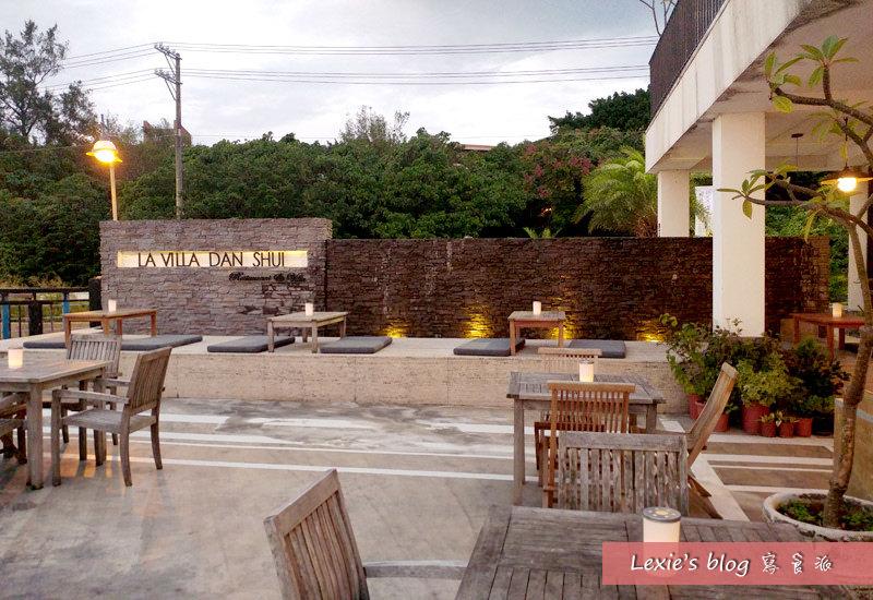 【淡水景觀咖啡廳】La Villa海景夕陽餐廳(菜單menu)