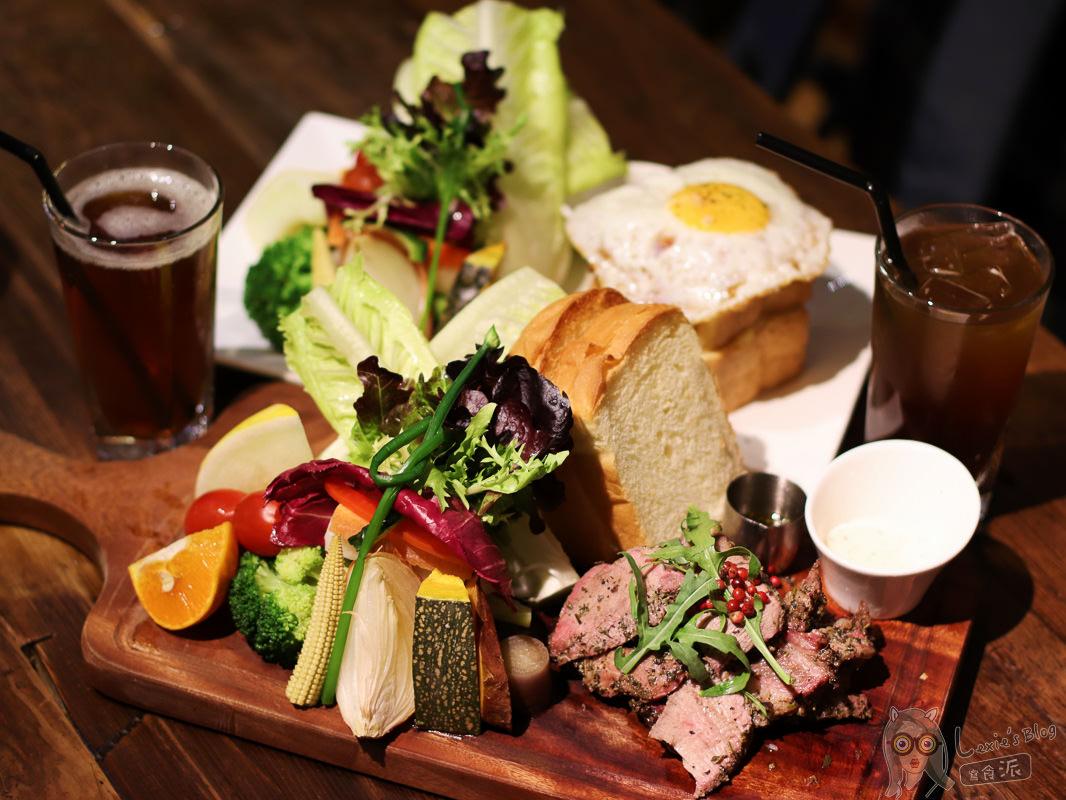 南京復興早午餐》光合箱子,超大份量蔬果沙拉/輕食/美食推薦