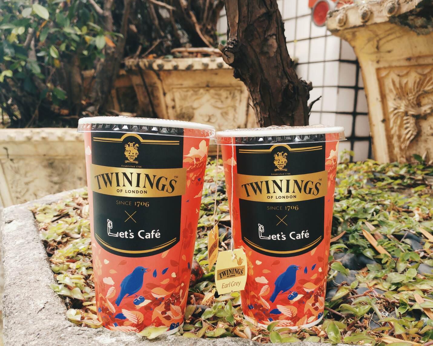 全家x英國唐寧茶TWININGS,現沖茶飲微酸果香/品項價格