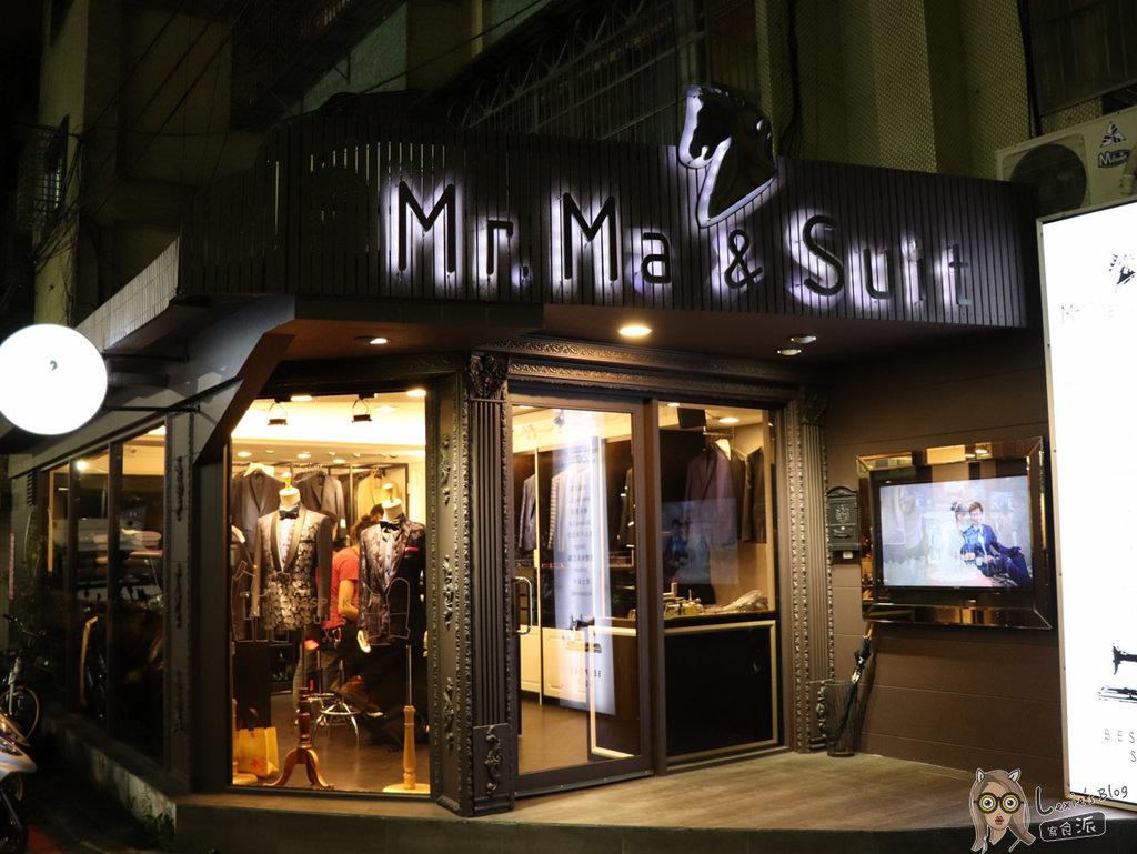 【台北西服訂做】Mr. Ma & Suit 紳仕上癮西服,手工西裝訂做/新郎結婚西裝