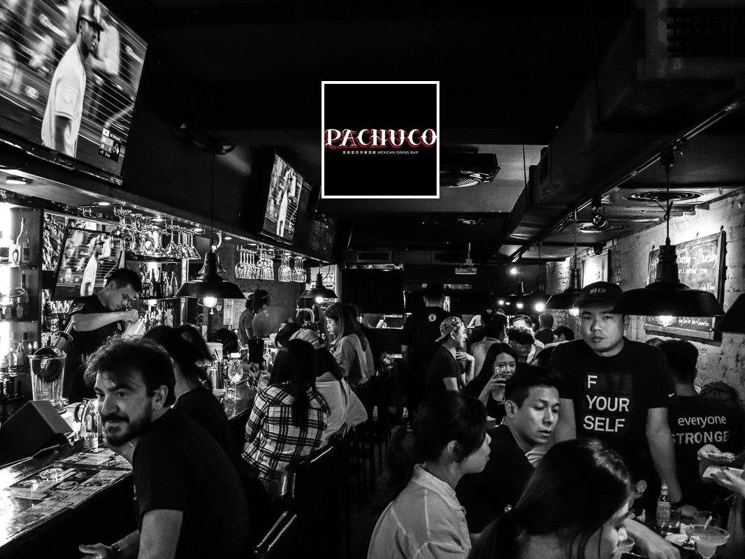 市民大道墨西哥餐廳》Pachuco青春墨西哥餐酒館,熱情奔放的夜間聚會基地
