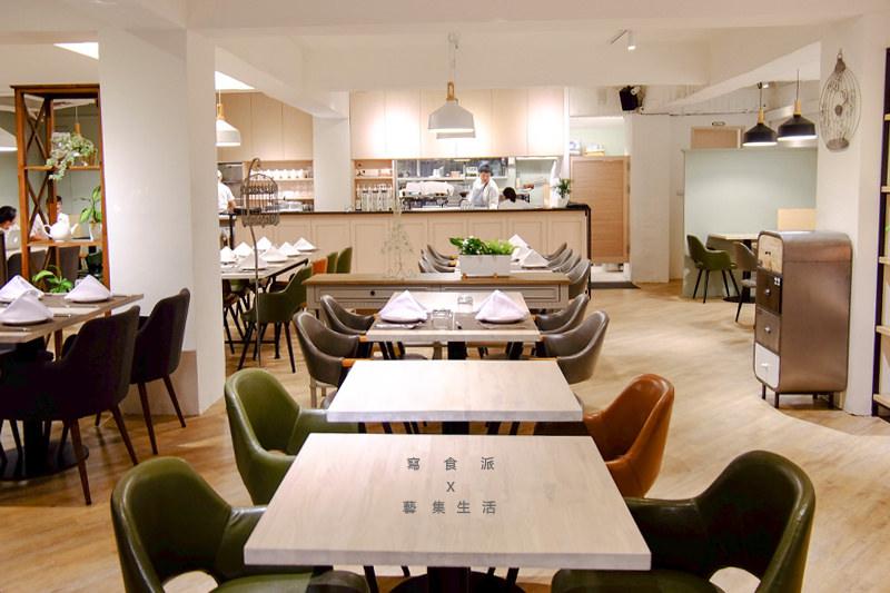 【南京復興文藝西餐廳】藝集生活,質感滿分的美食藝文空間(菜單menu價格)