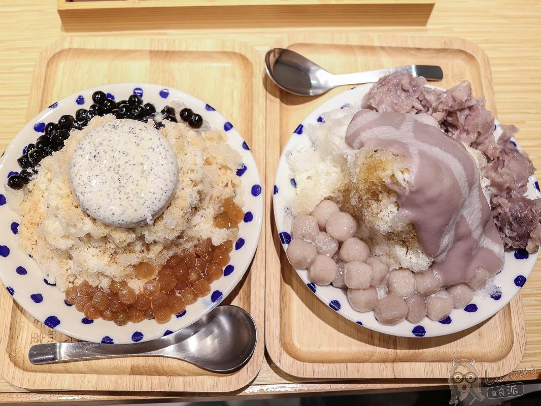 芋頭冰珍珠奶茶冰》春美冰菓室,台北南京復興超人氣剉冰店