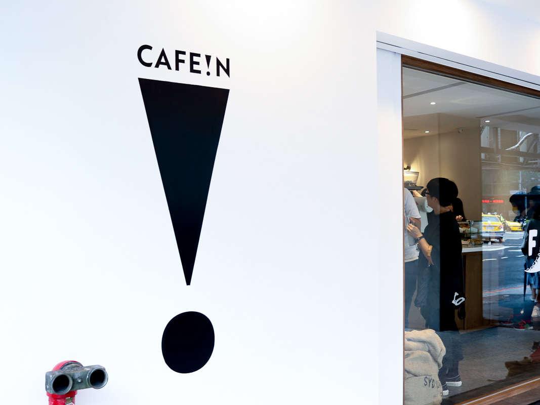 CAFE!N硬咖啡-東區最紅IG打卡新咖啡廳,好喝的冠軍拿鐵/Q彈香甜紫薯吐司