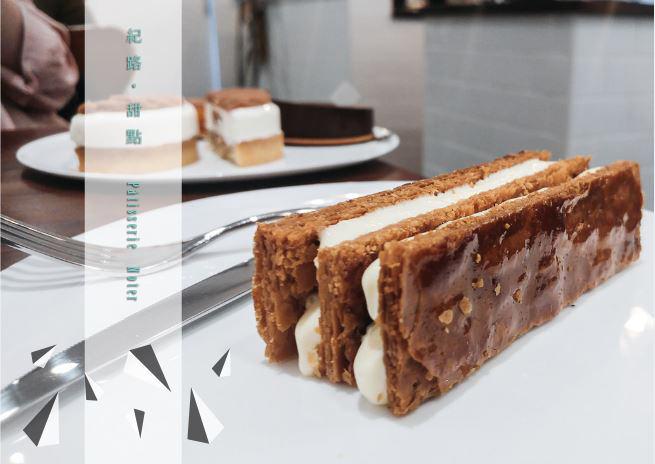 行天宮甜點推薦|紀路-細緻精巧法式甜點,紀錄一日質感的午後