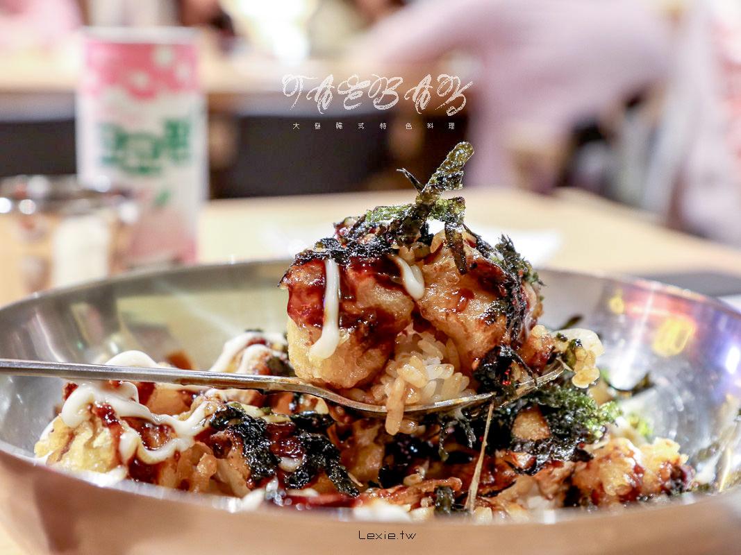 南京復興韓式料理| TAEBAK大發,發現平價的韓國道地美味/小菜免費續加