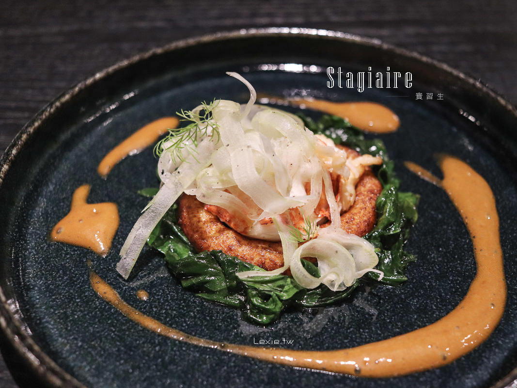 STAGIAIRE實習生 年輕主廚的創意法式料理,台北fine dining入門好選擇 忠孝復興法餐推薦
