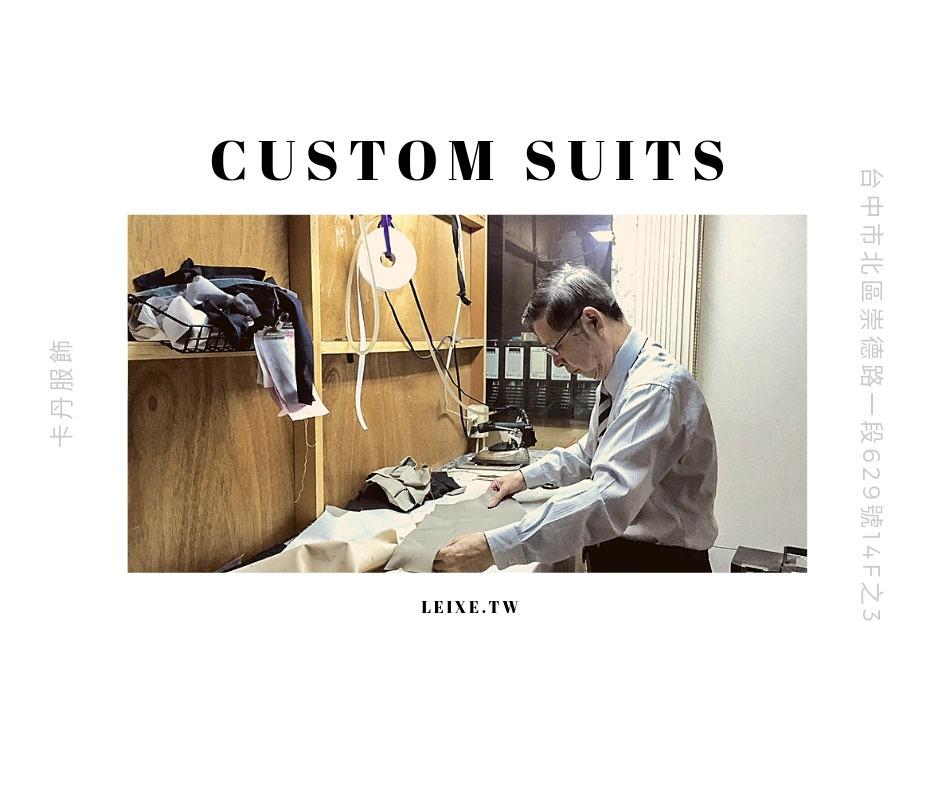 【台中西裝西服訂做訂製】推薦卡丹服飾~ 新郎西裝爸爸西裝