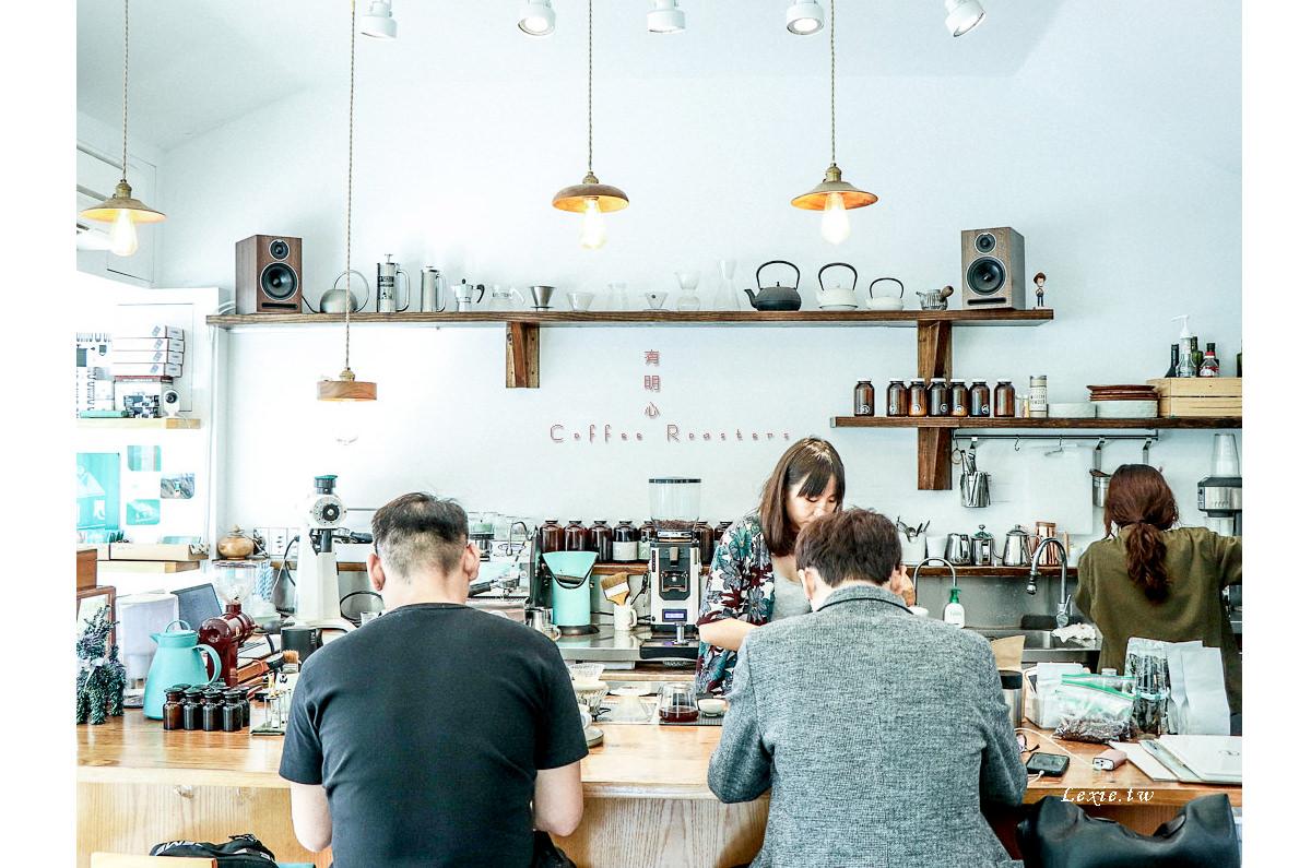 陽明山咖啡廳|有明心,坐落山腰的白色小屋,旅途中的休憩站/台北手沖咖啡推薦