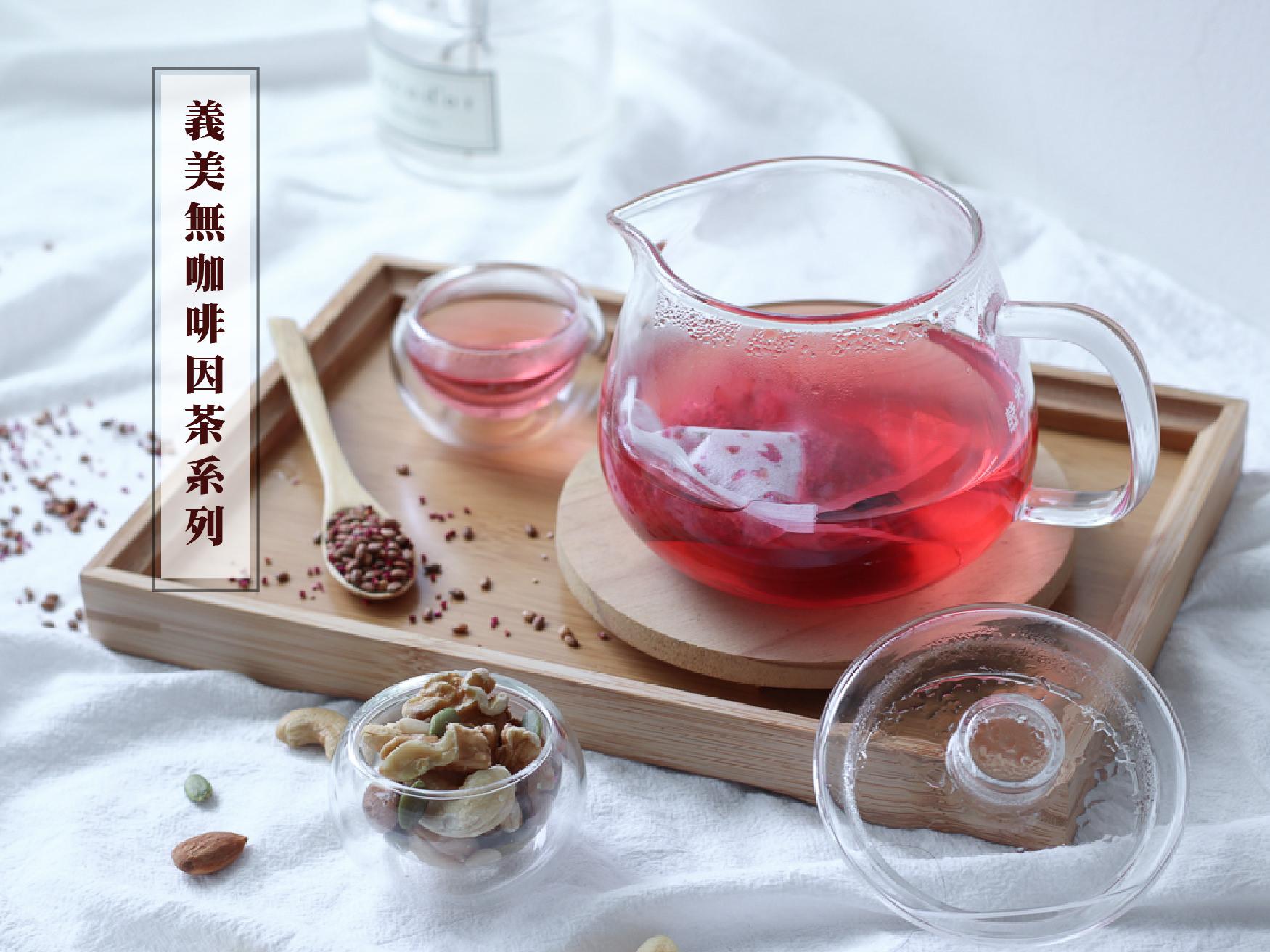 義美生機紅藜糙米茶、黑豆茶|健康、無咖啡因的飲料替代方案,冷熱皆可沖泡完還能入飯菜!