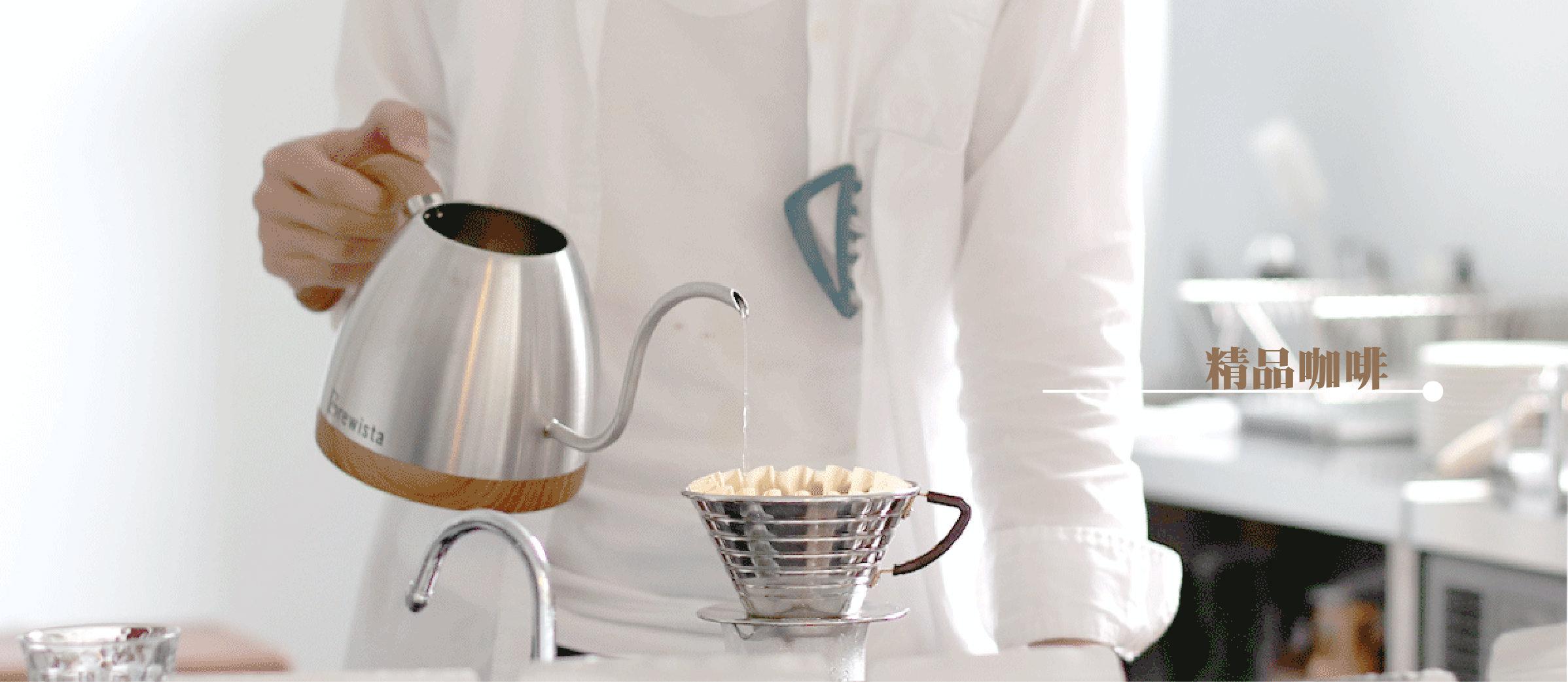咖啡成癮路途中