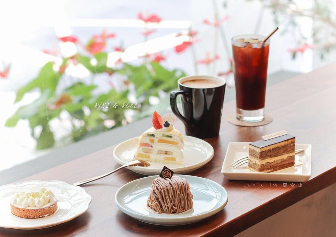 東門永康商圈超強甜點下午茶|松薇食品有限公司PINE&ROSE,日式與法式甜點的新火花,環境舒適甜點超高品質