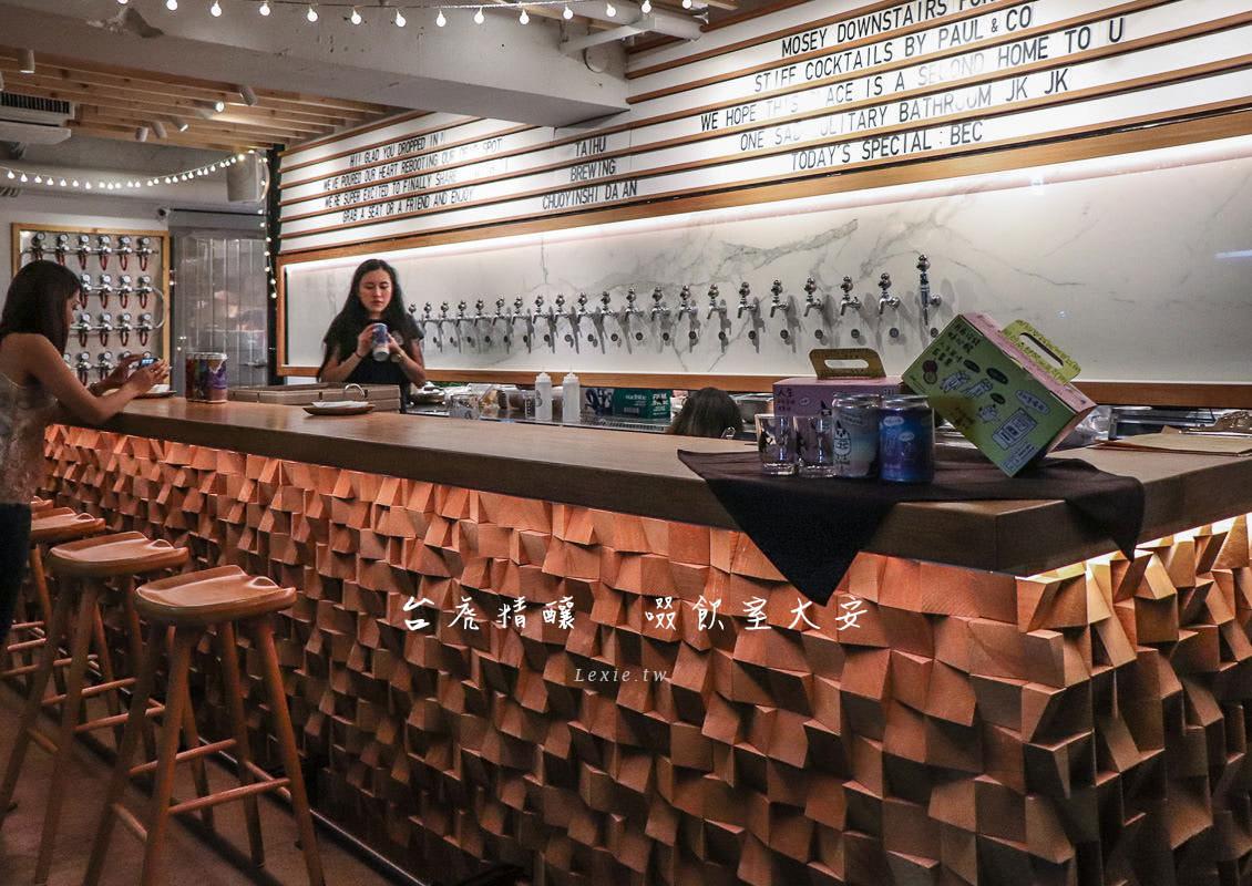 台北精釀啤酒吧專賣店-啜飲室大安,用多元風味的精釀啤酒為夜晚揭開序幕,忠孝復興酒吧推薦