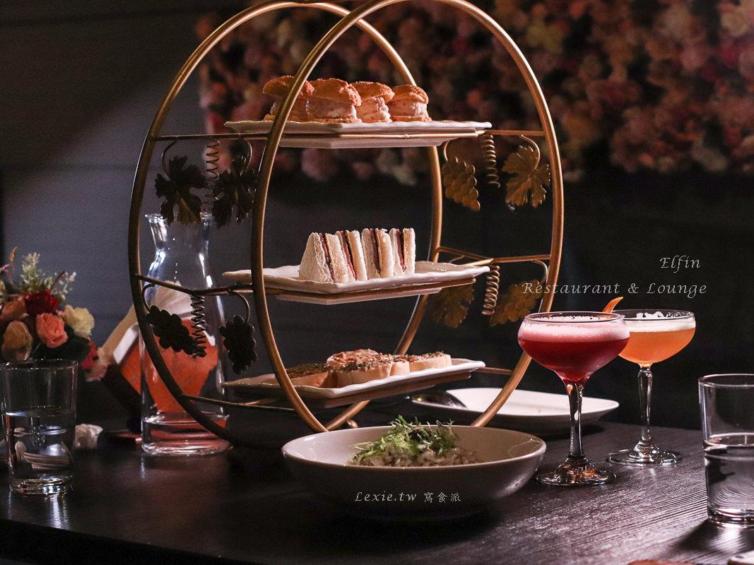 台北東區酒吧推薦|Elfin精靈餐酒館,打開夜晚的寶藏盒,探訪女孩時尚約會秘密基地