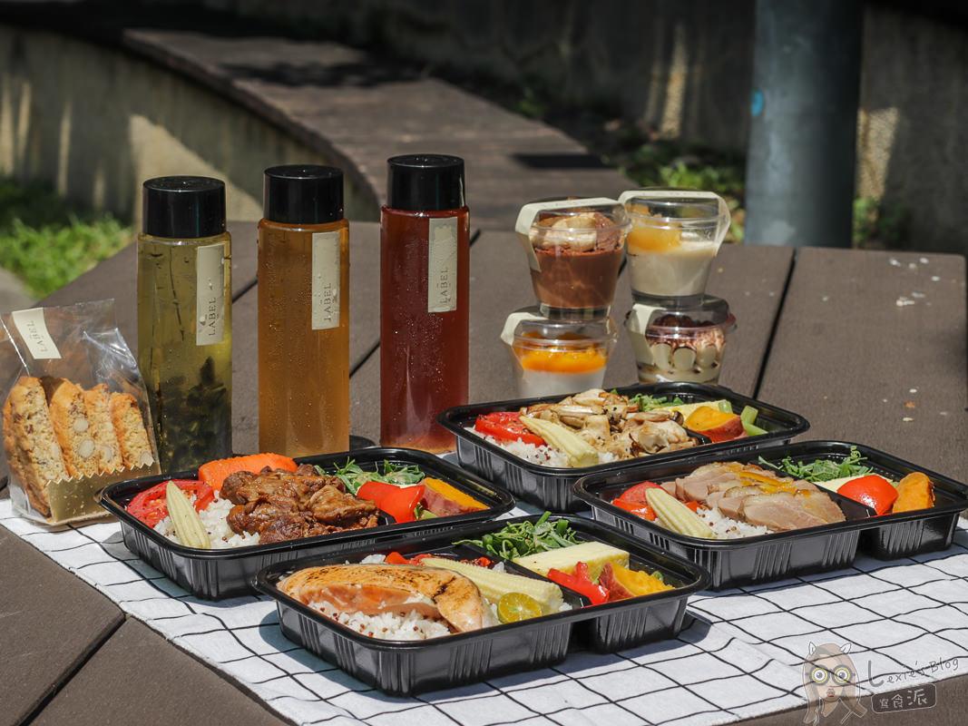 台北便當餐盒外送》THE LABEL CO.堅持健康新鮮無添加的餐盒,還超好吃!甜點飲料也強大
