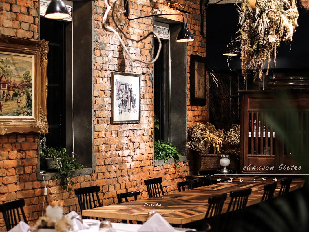 香頌私宅洋樓 台北約會餐廳首選,精緻歐風私宅料理,提供小型婚宴場地與包場活動