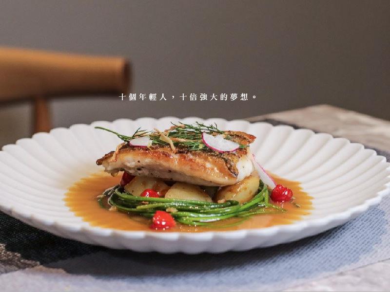 十方長私廚|十倍強大的夢想,台北大安區精緻私廚推薦,可包場也可以一個人用餐