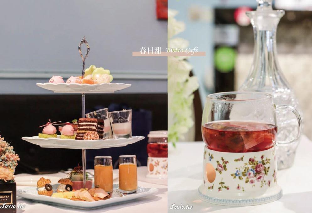 中山站下午茶·春日甜餐酒咖啡廳》浪漫三層英式下午茶 ,鹹食也好吃,約會最佳地點|最新菜單