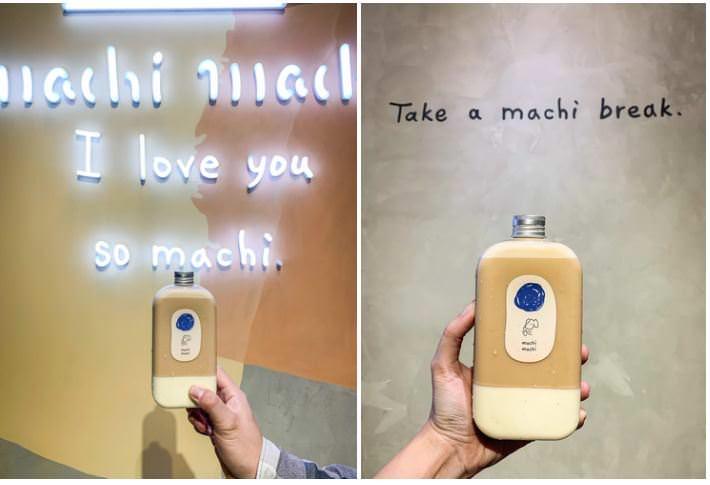 麥吉machi machi西門店,周杰倫到底是不是老闆? 不重要啦,好喝好拍就好了