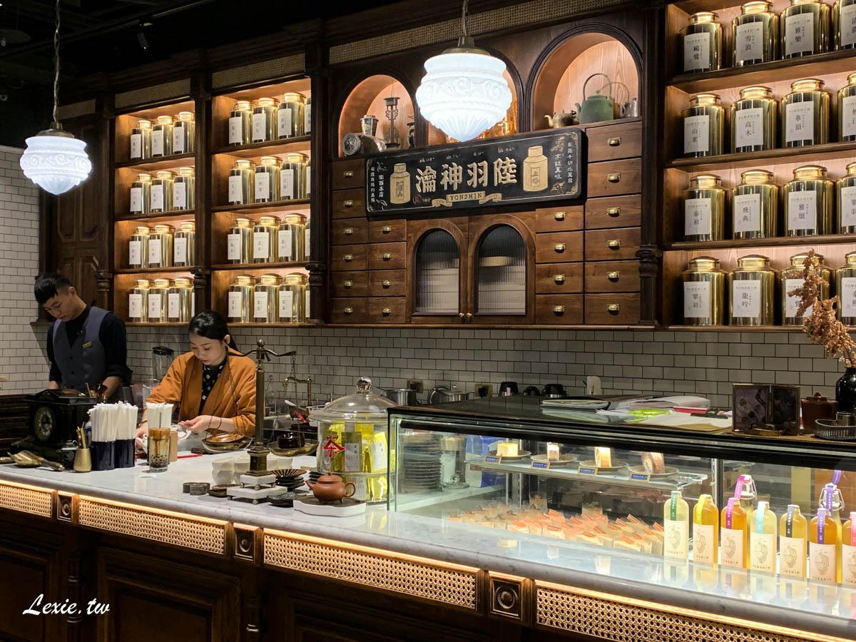 永心鳳茶|捷運中山美食,超美時尚台式茶館,台菜定食套餐、珍珠奶茶-菜單價位