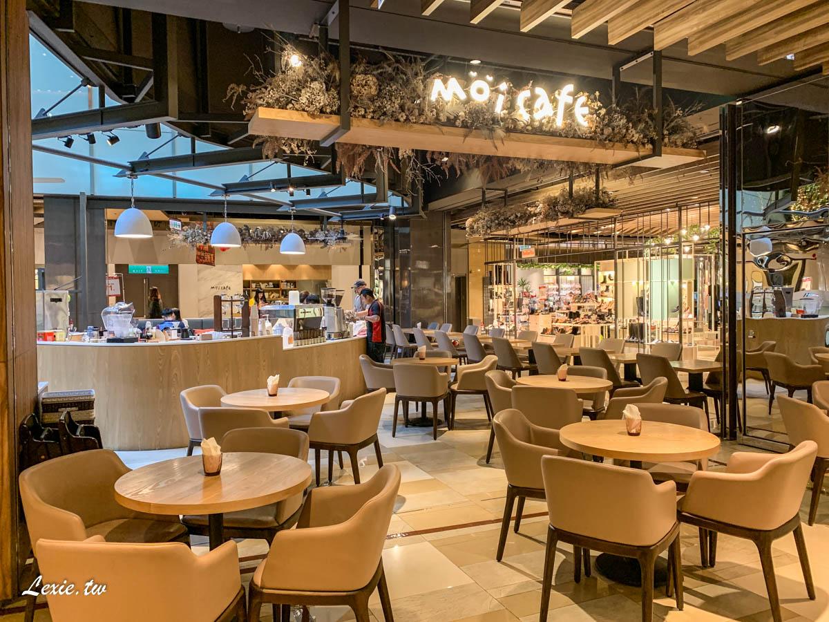 北車京站咖啡廳美食moi cafe|挑高中庭美景,早午餐平價美味,北車等車等人好去處