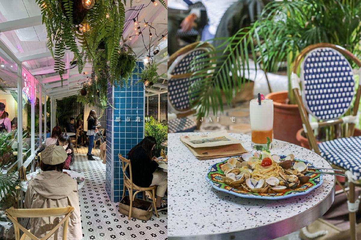 西門超美咖啡廳JAI宅,都市叢林滿滿植栽的繽紛世界,菜單介紹餐點推薦