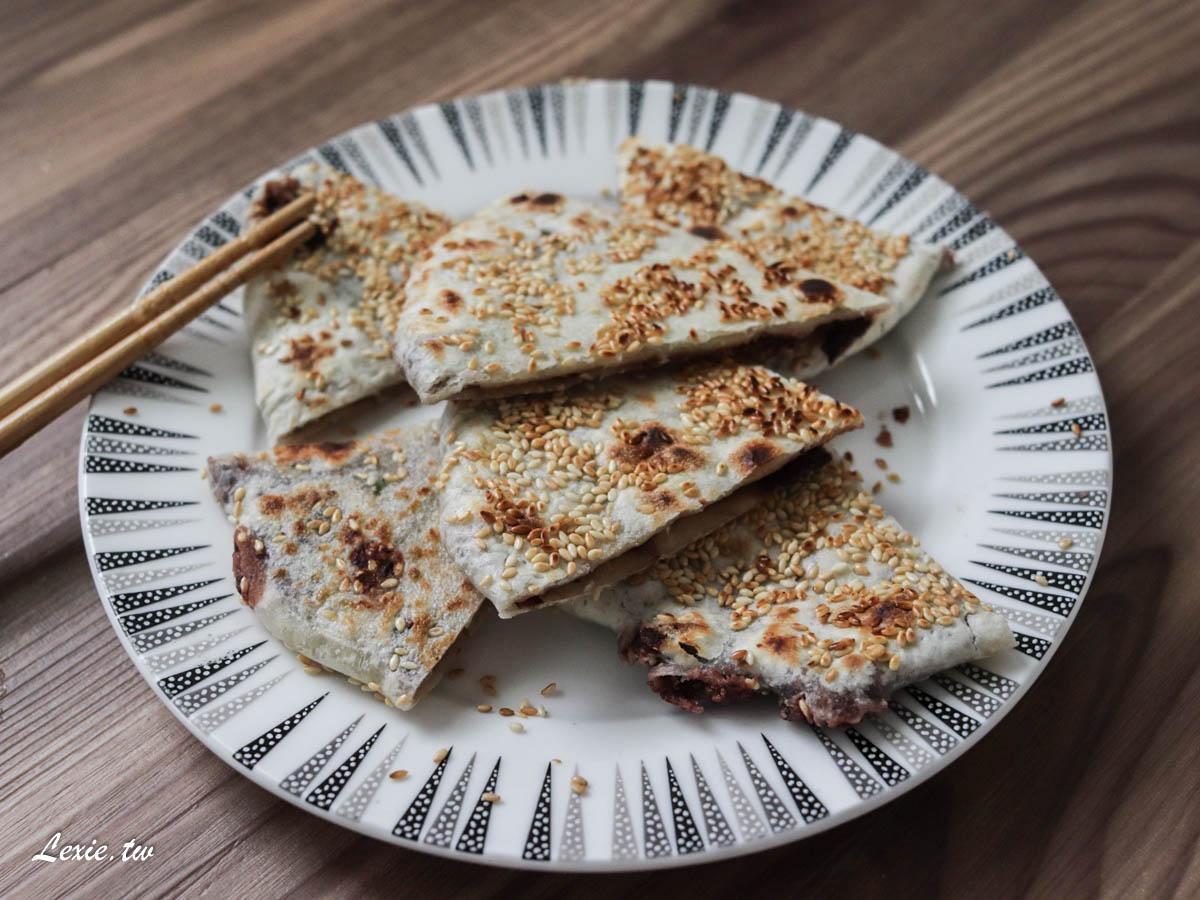 豆沙鍋餅食譜,超簡單美味的中式點心,免機器、免揉甜點DIY,吃不完可冷凍