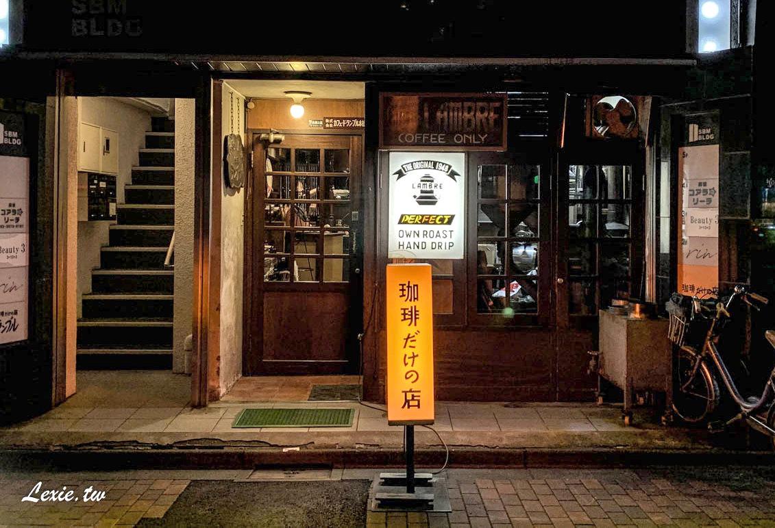 東京銀座咖啡廳》琥珀咖啡CAFE DE L'AMBRE,朝聖日本咖啡之神,來一杯琥珀女王啜飲歷史