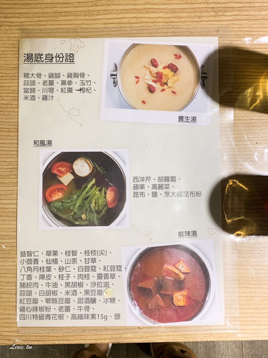 紅九九 麻辣鍋