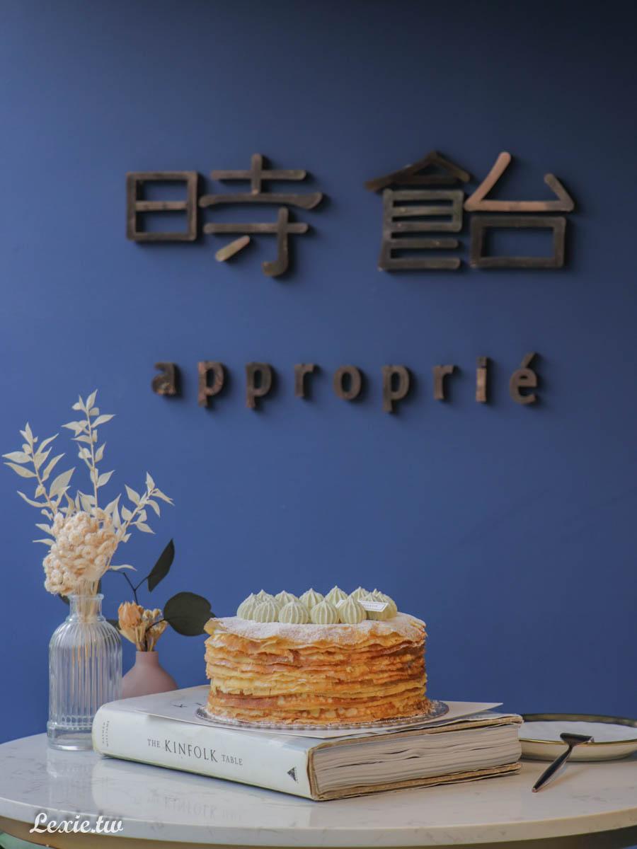 時飴台北生日蛋糕