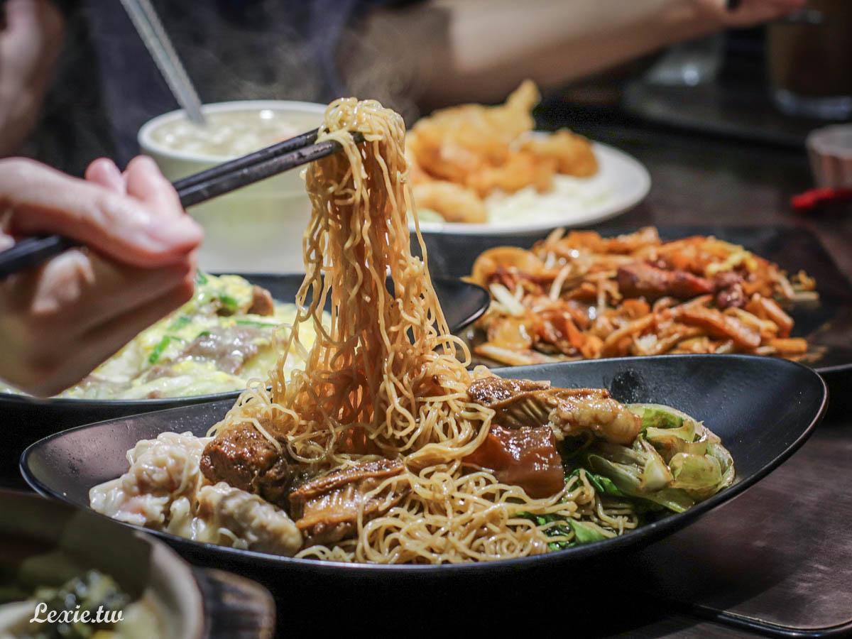 松江南京港式茶餐廳|彌敦道茶餐廳,香港老闆的道地港味,必點爆醬流沙西多士
