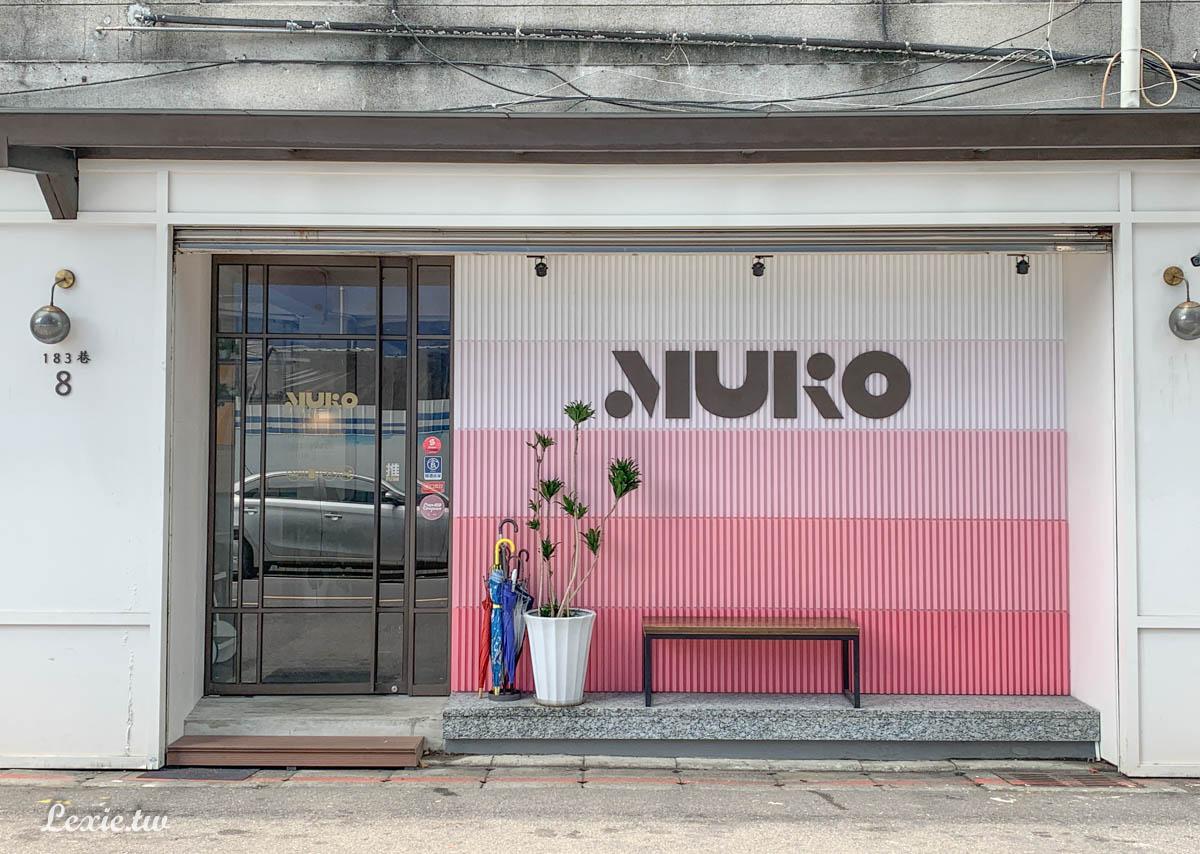 Muko Brunch