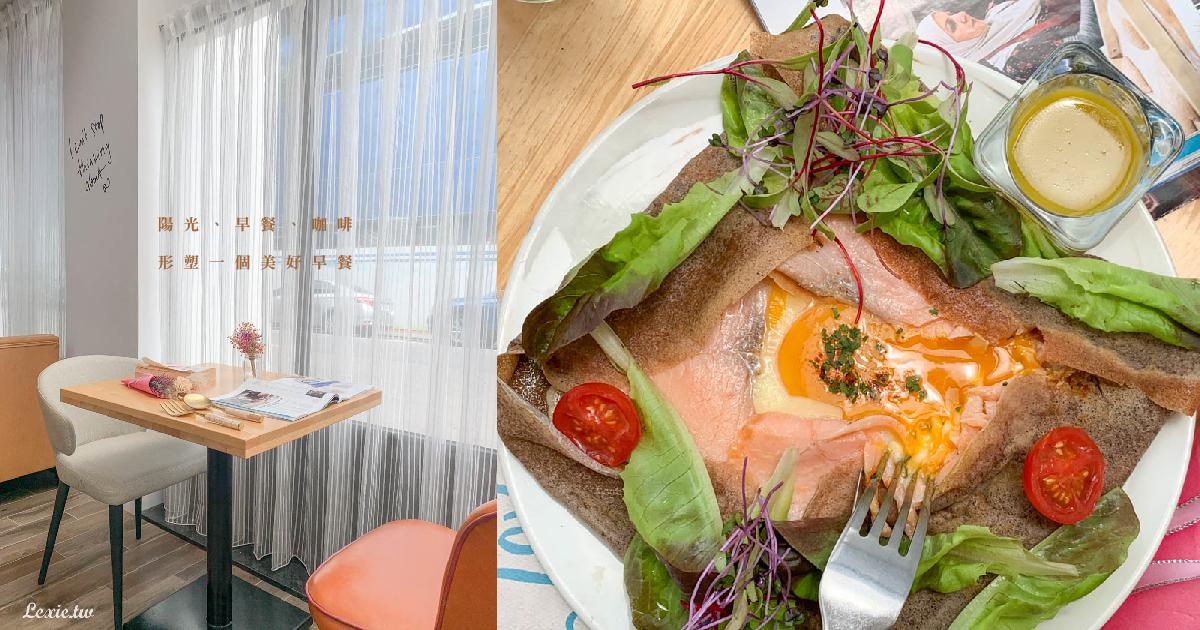 東門早午餐/咖啡廳Muko Brunch,柔美陽光灑落玻璃屋,不限時免服務費