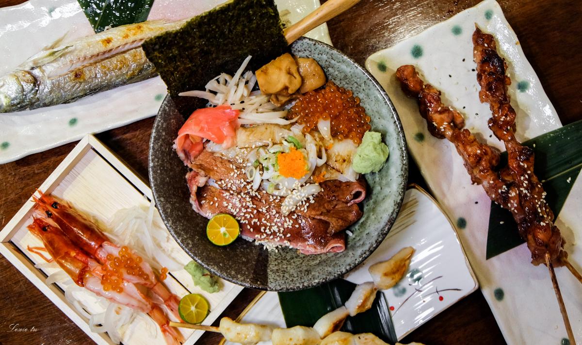 板橋 日本料理| 鯉魚哥丼滋丼,亂點無雷用料實在,大推海鮮丼飯、串燒|府中站美食