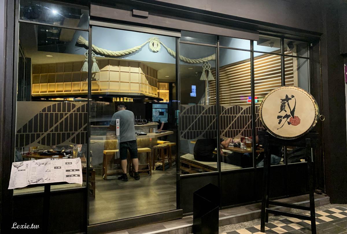 通化街夜市必吃美食|貳玖道場串燒,日本師傅傳授道地串烤手法,餐點細緻價位合理
