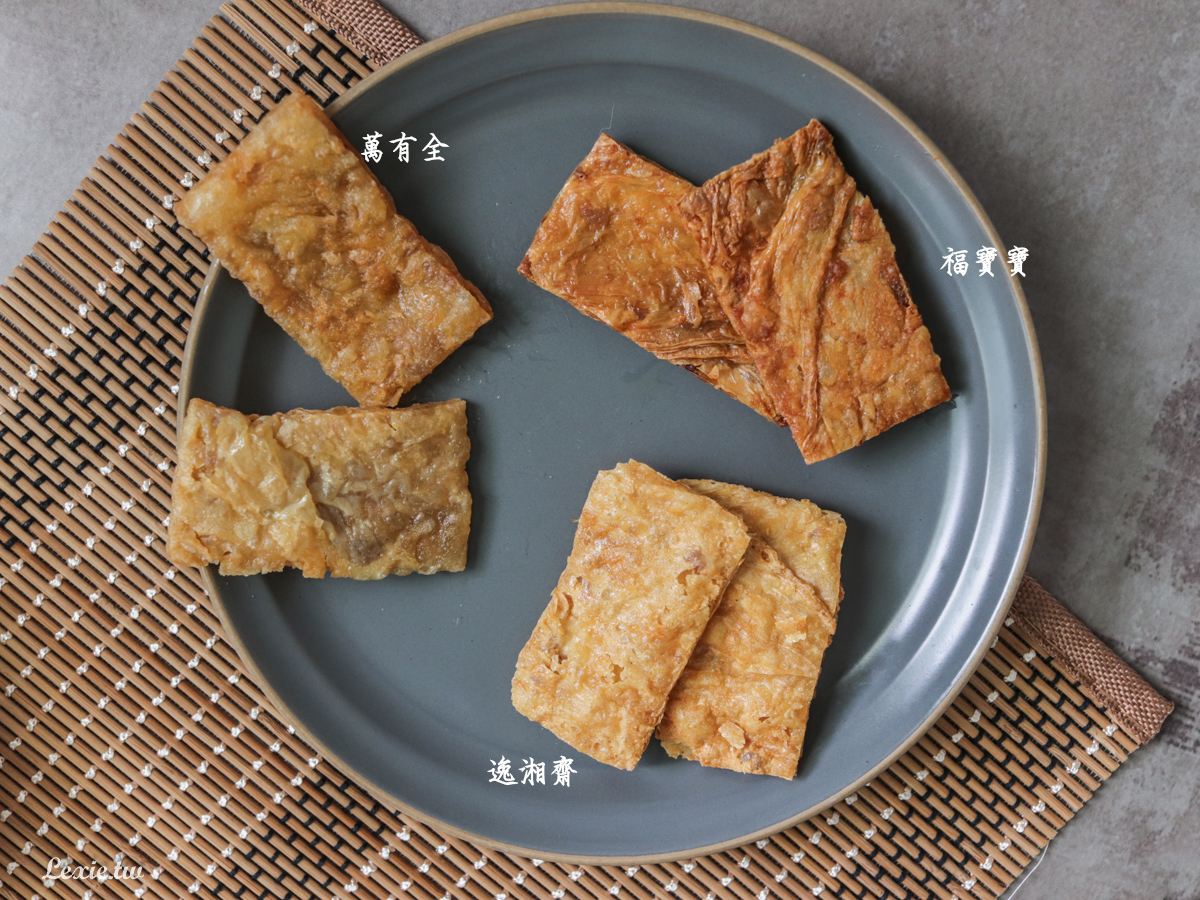 三家富貴雙方蜜汁火腿大評比!宅配年菜、辦桌請客,簡單覆熱還原餐廳功夫菜!