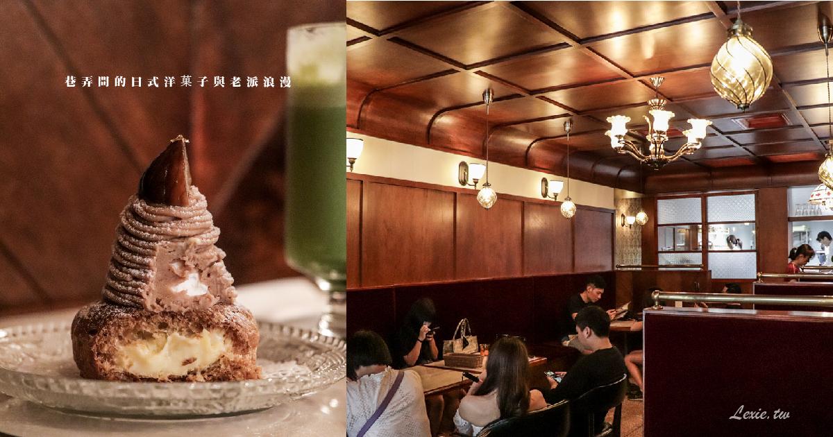 花蓮爆紅甜點下午茶|昭和58,懷舊日式氛圍,甜點蛋糕刨冰都很強