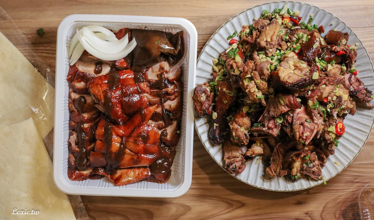 台北烤鴨外帶|味津烤鴨,必點鹹酥鴨,務必提早預訂下午就賣完!