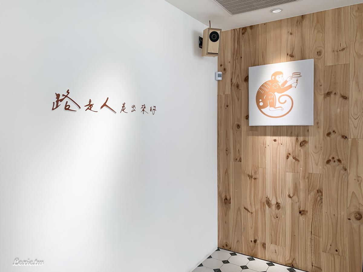 路人咖啡3號店 Ruh cafe No.3
