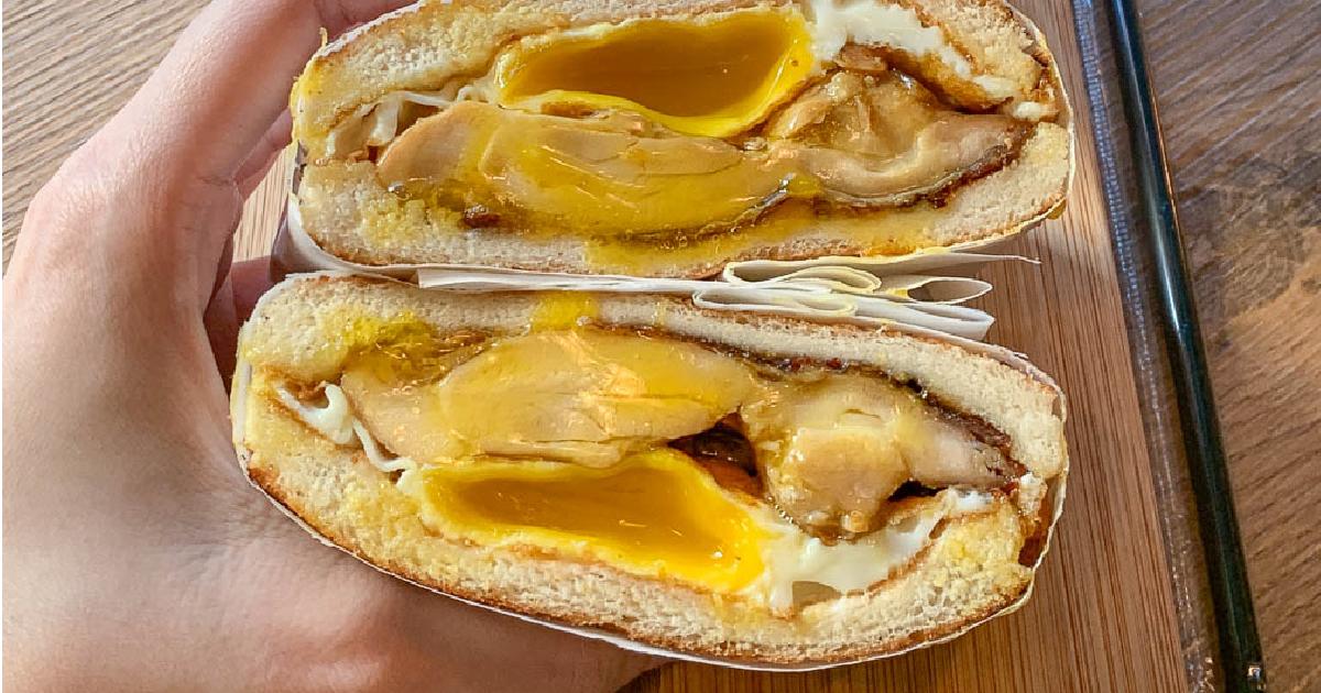 良粟商號|台北行天宮必吃碳烤土司肉蛋吐司,爆漿半熟蛋好拍也好吃,菜單價格