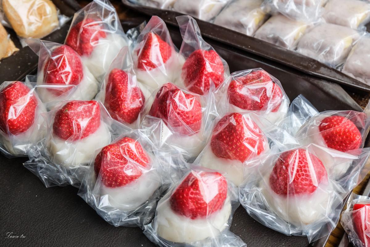南京復興遼寧街必吃|黑麻糬、草仔粿$15起跳銅板價,期間限定草莓大福,鮮嫩多汁CP值最高!
