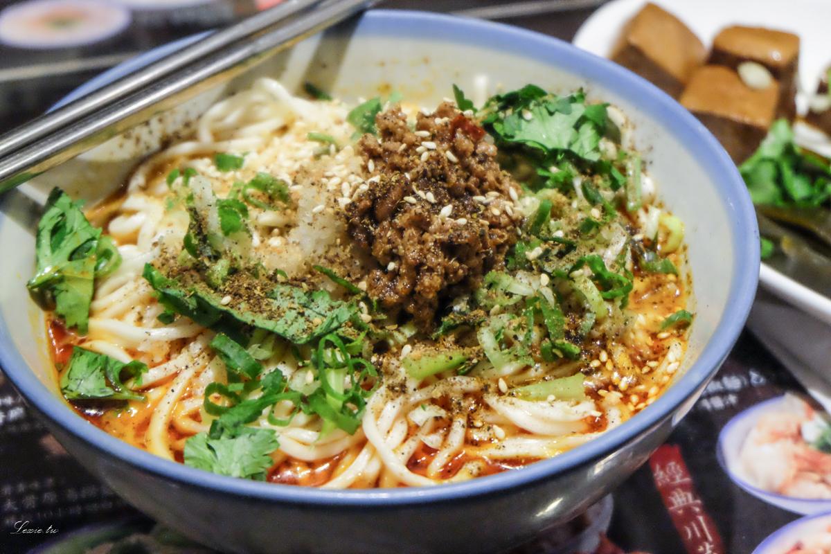 遼寧街夜市必吃-蘭芳麵食館,香麻夠味,滷菜也好吃(菜單價格)