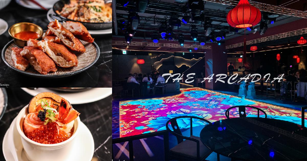 信義區最大餐酒館-隱世餐酒館,300坪空間表演吃喝全都滿足,聚餐聚會party推薦